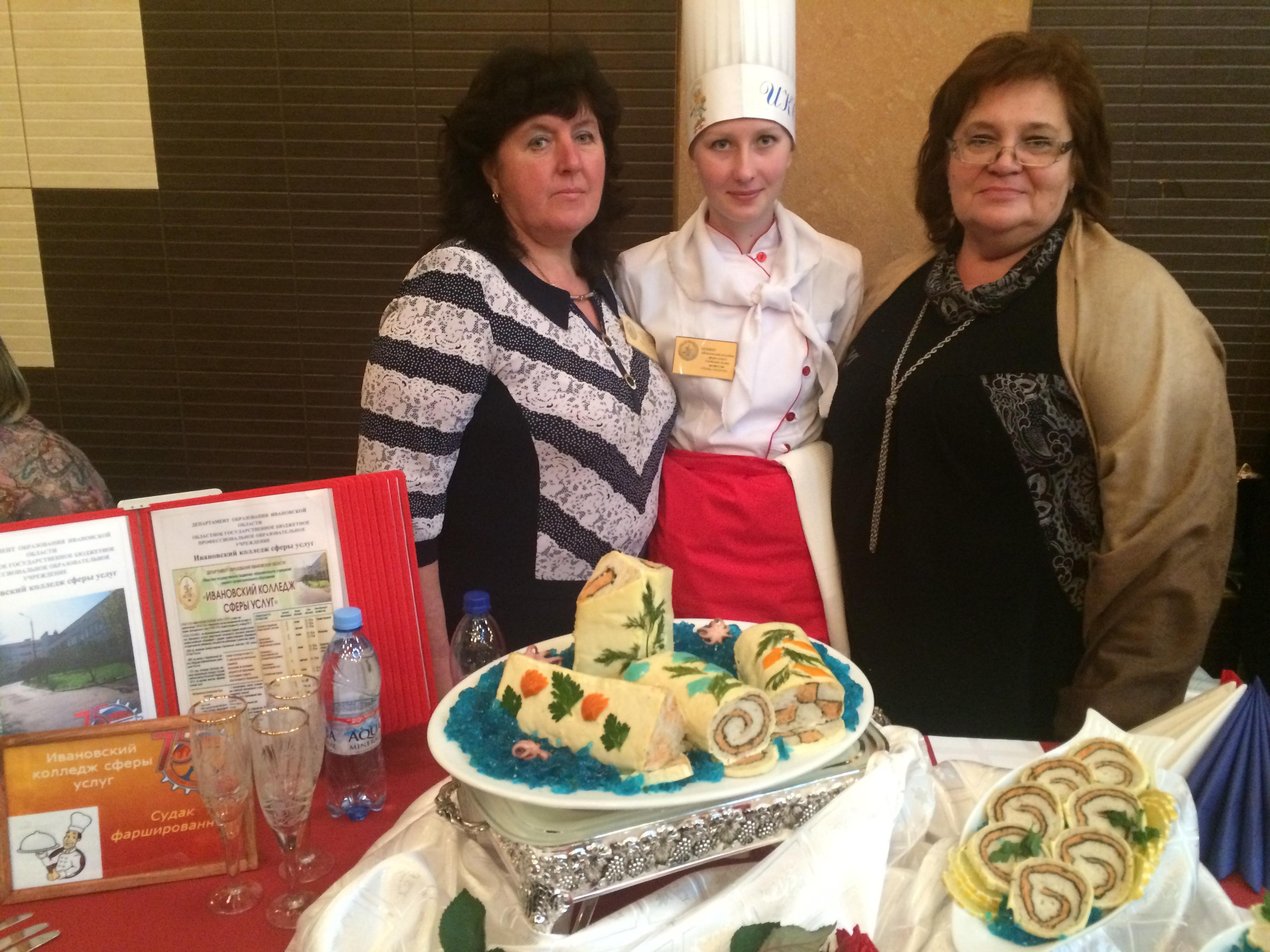 Конкурсы кулинаров вграфиях